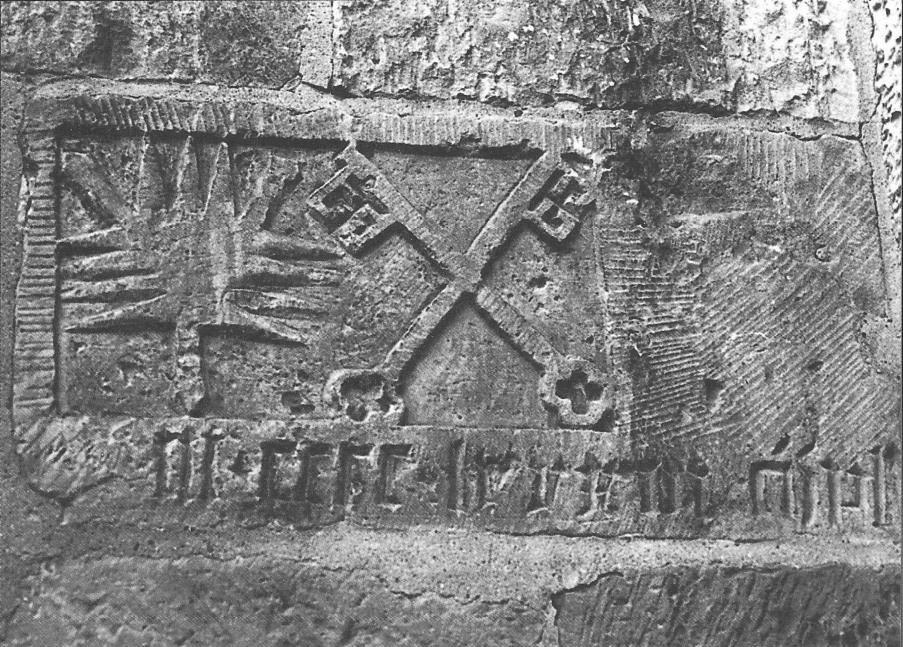 Inschriftstein
